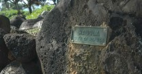 Kauai Historical Sites
